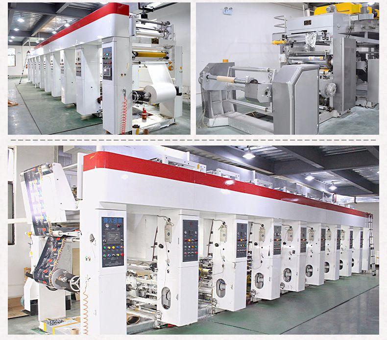 各类复合包装制品生产流程 车间生产线