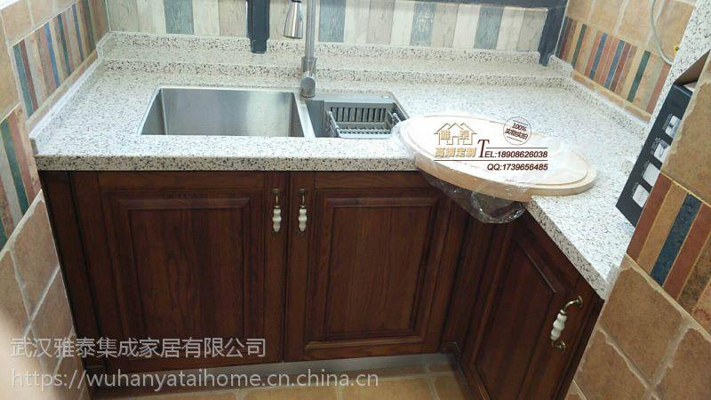 武汉橱柜定制:别墅厨房摆放风水