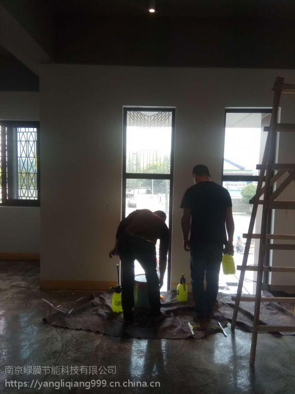 南京玻璃隔热膜,阳台玻璃隔热膜,阳光房玻璃隔热膜
