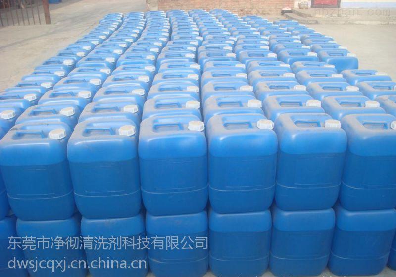 去除钢铁机油的产品 强力环保工业油污清洗剂价格 净彻