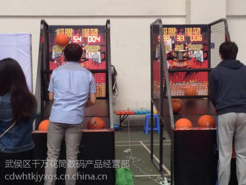 四川成都本地篮球机厂家直销,支持微信支付宝扫码付款,包安装维修