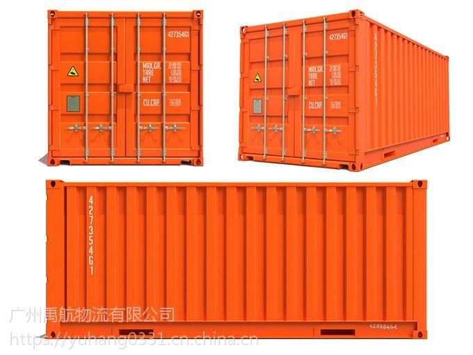 潍坊到广州海运物流走40HQ集装箱门到门的价格(日照港)