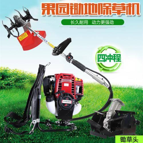 大马力据树枝用割草机 多功能除草机 微耕机效果