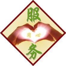 http://himg.china.cn/0/4_303_230662_220_220.jpg