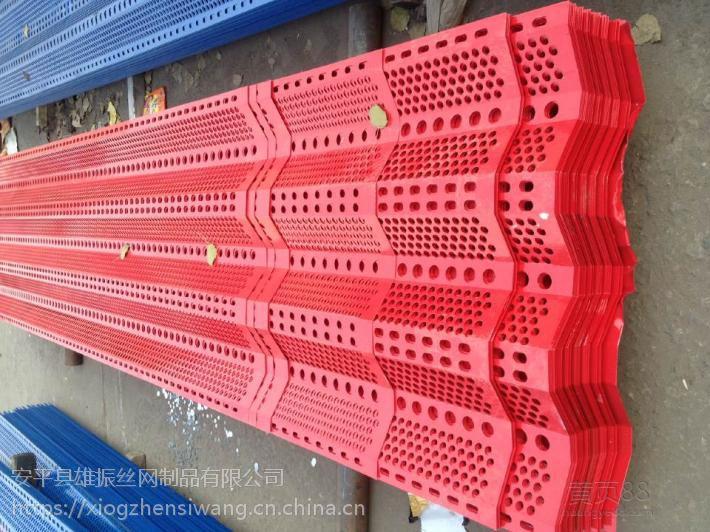 金属挡风抑尘板 @金属防风抑尘网 专业的生产流水线