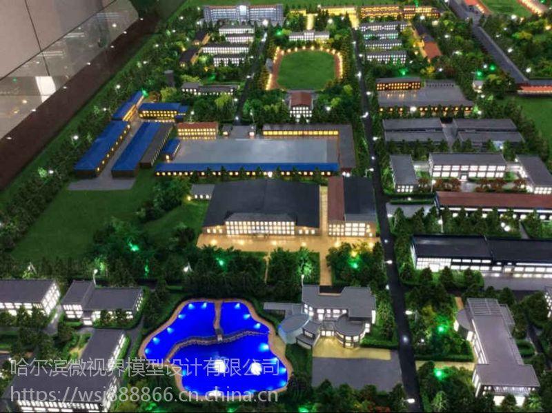 黑河微视界沙盘模型设计制作