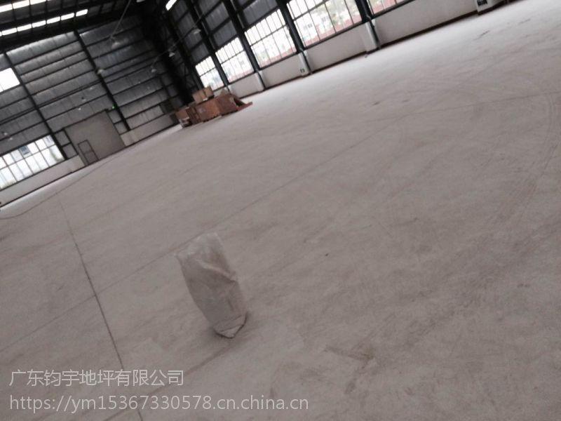 惠州博罗+惠阳水泥地起砂了怎样处理? 钧宇强化剂一招搞定哦!