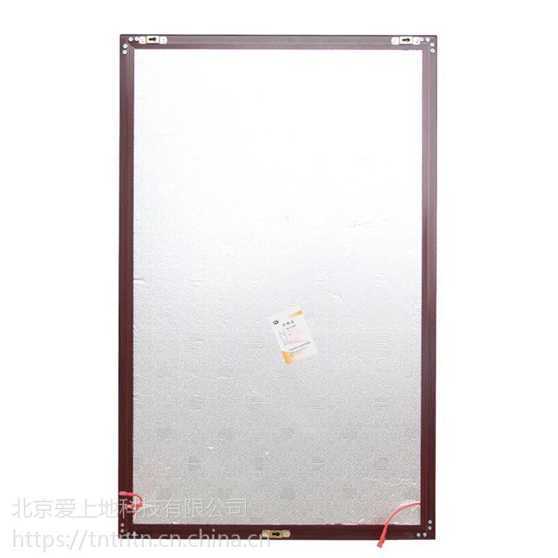 供应北京爱上地碳晶电暖画缤纷田园两连横