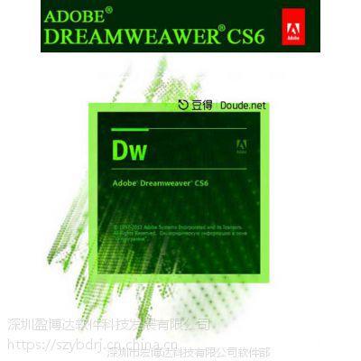 正版供应网站维护设计运营DW2017cc软件