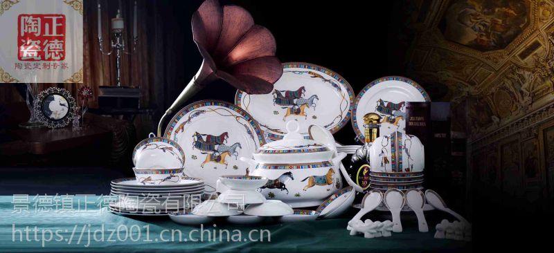 乔迁礼品陶瓷餐具套装 陶瓷餐具厂家批发