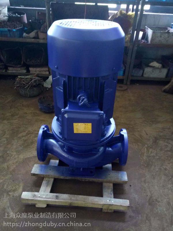 管道增压泵型号价格 FLG65-315IC 22KW 四川江油市众度泵业 铸铁