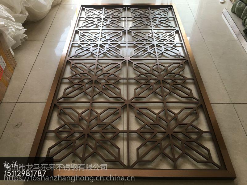 湖北玫瑰金不锈钢方管焊接屏风金属花格精练的工艺、唯美的艺术展现自如