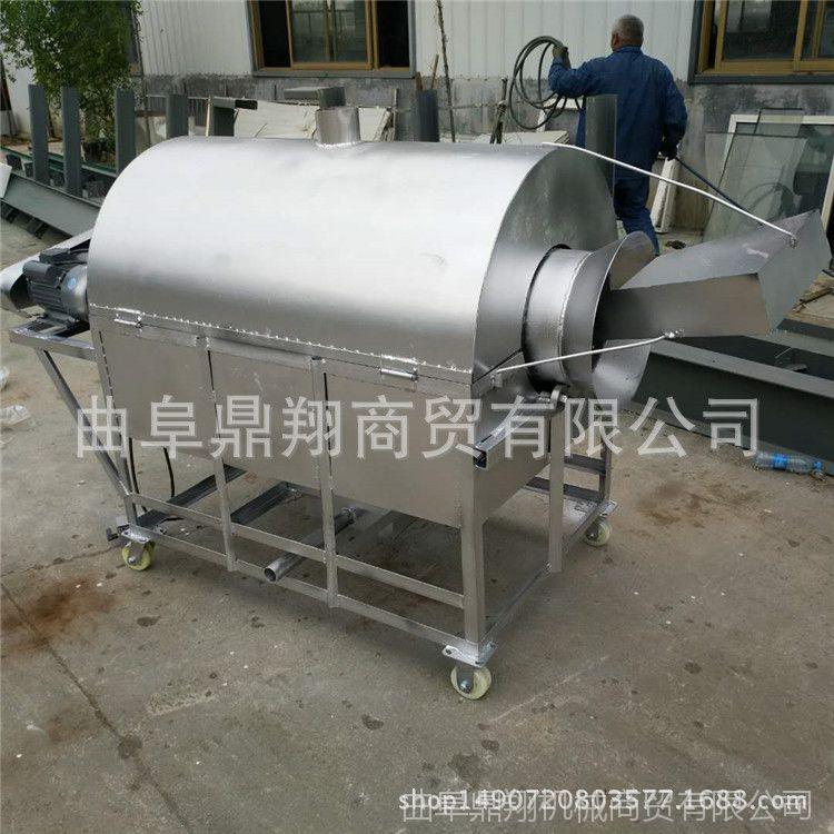 供应卧式炒货机 15斤容量炒货机 碳加热炒货机品质有保证