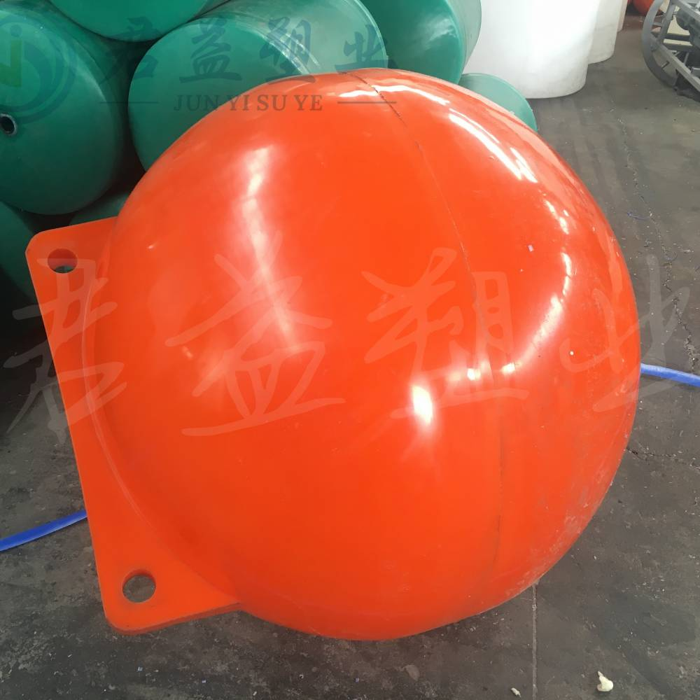 青岛PE圆形浮球加工 直径100公分浮球浮标批发