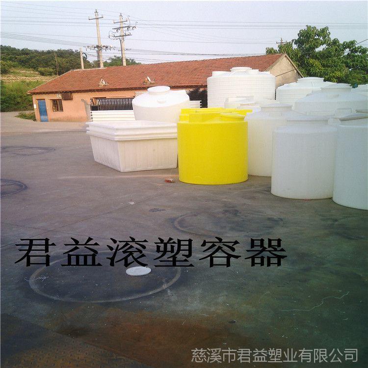 滚塑容器制造商 8立方水塔哪里有买卖