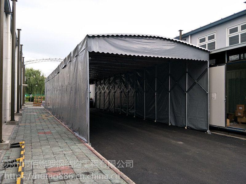 无锡南长区移动简易停车遮阳棚阻燃布大排档活动雨蓬户外活动帐篷厂家供应
