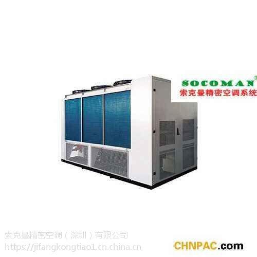 核磁共振配套精密机房|专用节能空调