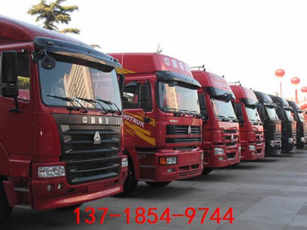 http://himg.china.cn/0/4_303_242724_600_450.jpg