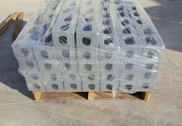 2018集装箱配件铸钢角件 标准集装箱角件活动房 集装箱角件