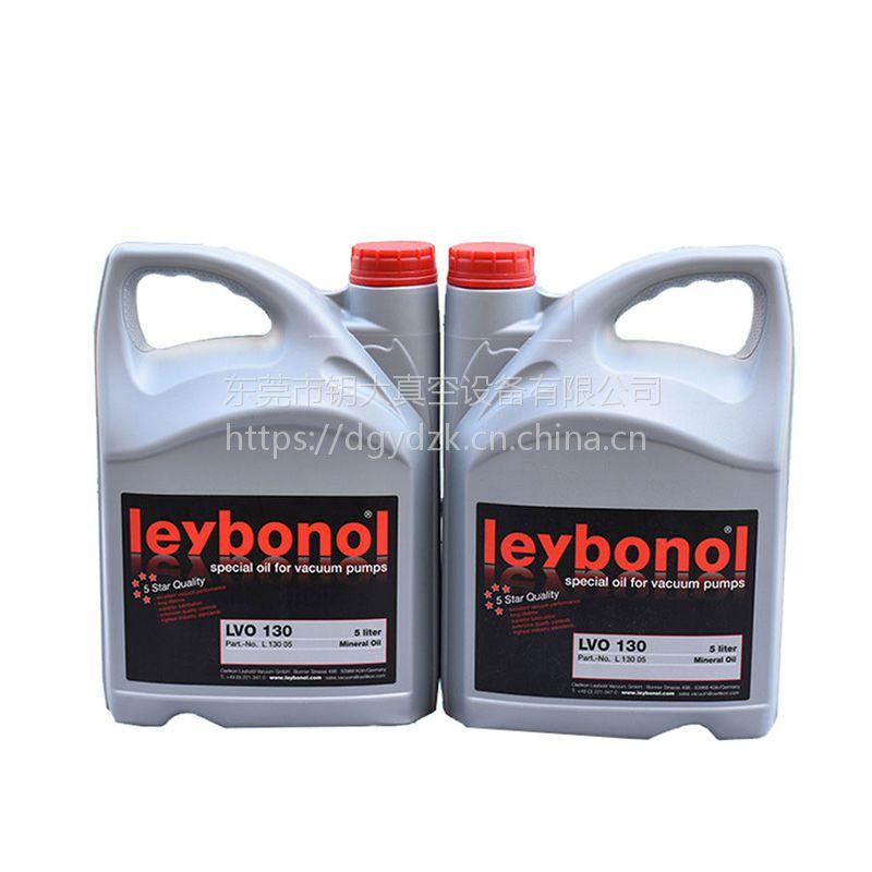 莱宝真空泵油LVO130GS77真空泵专用油5L20L装