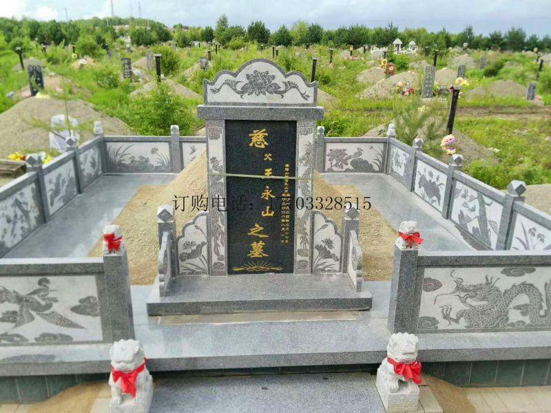 【石碑设计制作安装,农村土葬石碑,墓碑刻字 家族墓】图片