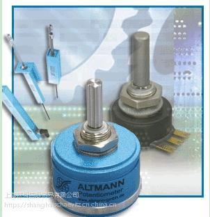 厂家促销让利ALTMANN传感器
