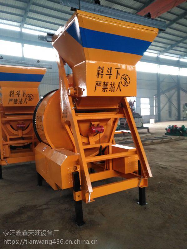 安徽阜阳天旺JZM400自动上料摩擦搅拌机施工高效