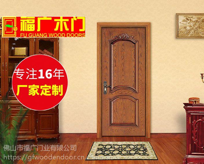 高档烤漆门 欧式实木门 橡木门厂家 定制实木烤漆门