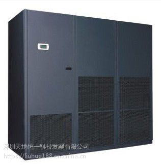 DME12MH2机房专用机房空调