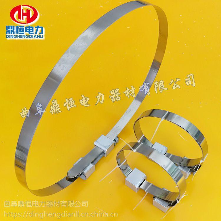 钢扎带优质不锈钢紧固夹具 杆金属抱箍