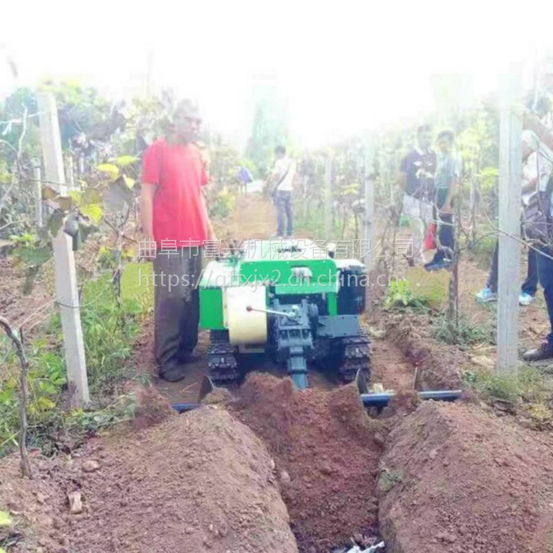 施肥机 富兴牌履带式大棚用开沟施肥回填机