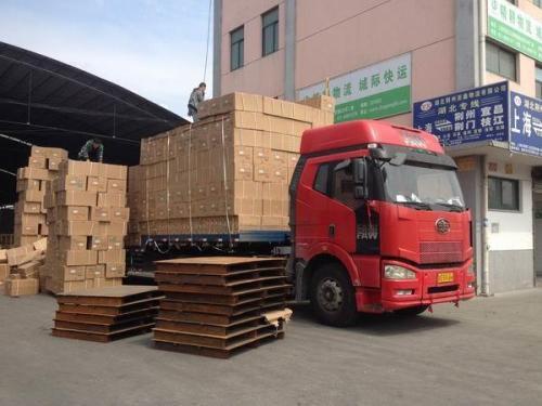 http://himg.china.cn/0/4_304_234546_500_375.jpg