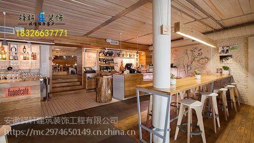 合肥咖啡厅茶楼装修,一个属于你自己的静谧下午
