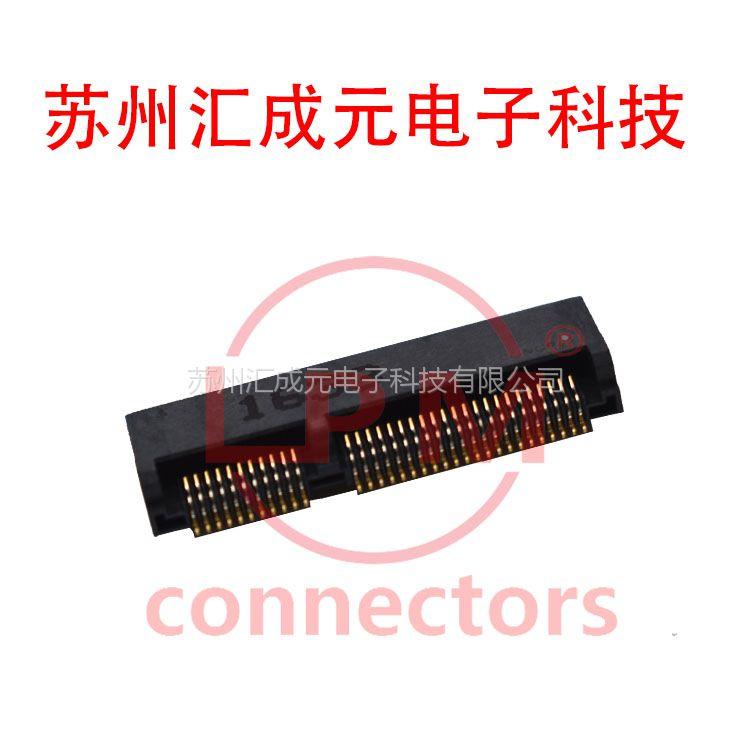 现货供应 康龙 213EAAA85FD 连接器