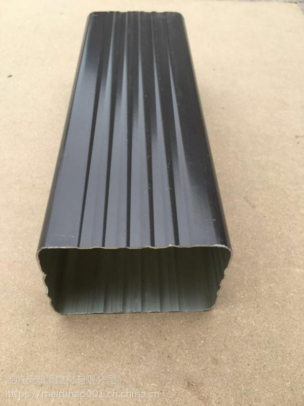 美迪豪 雨水管经销商 6寸7寸K型檐槽山东铝合金天沟