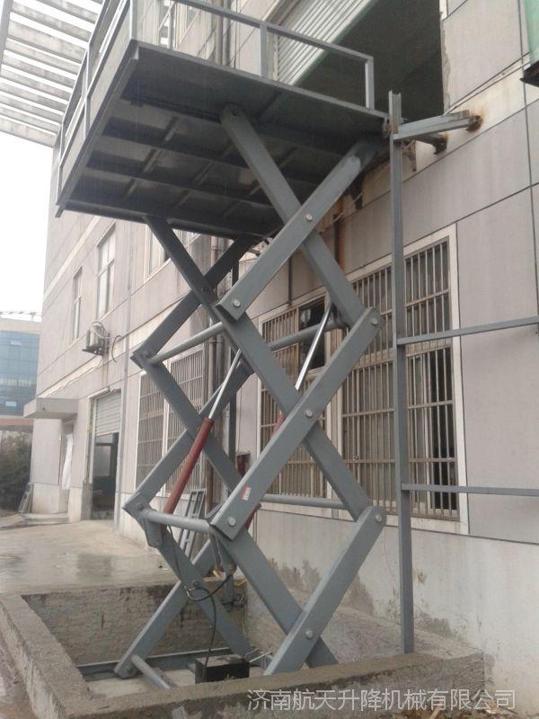 济南厂家定做5吨固定剪叉式升降货梯 电动液压升降台 原厂配件