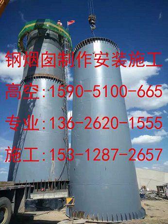 沁阳市烟筒安装烟气在线监测专用旋转钢爬梯工程施工队伍
