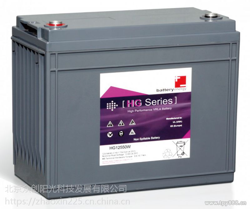 BE蓄电池PL-12-120 12V-120AH 参数 报价