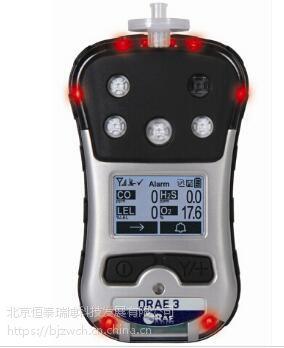 华瑞QRAE 3四合一气体检测仪