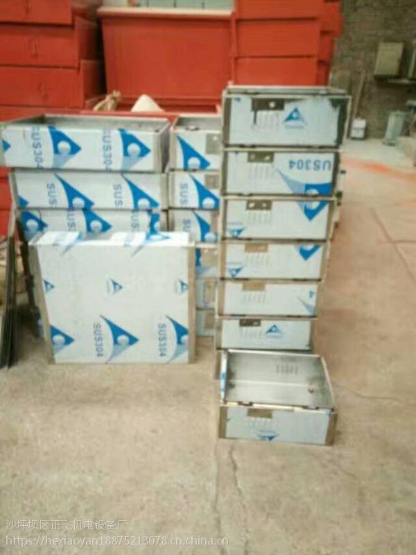 贵州省从江县配电箱直销厂家供应量大丛优201室外防雨不锈钢500*600*200