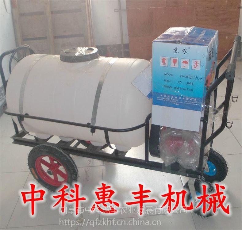曲阜中科惠丰果园果树打药可拖拉机拖带的高效喷雾均匀自动上水的打药机