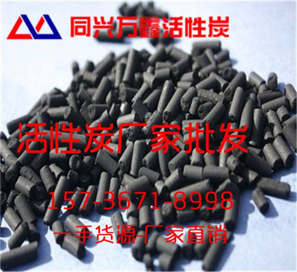 http://himg.china.cn/0/4_305_1018137_600_550.jpg