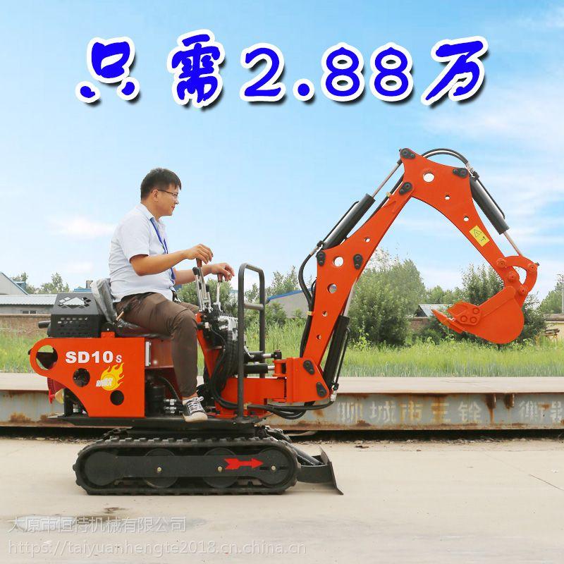 0.5吨小挖机多少钱果园苗圃农用小型挖掘机2.88万