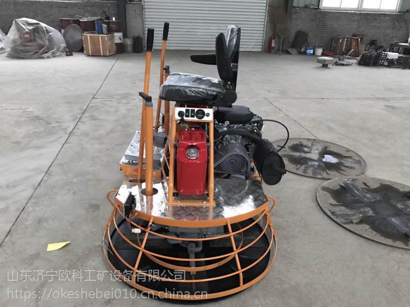 欧科座驾式大型双盘汽油抹光机道路提浆机