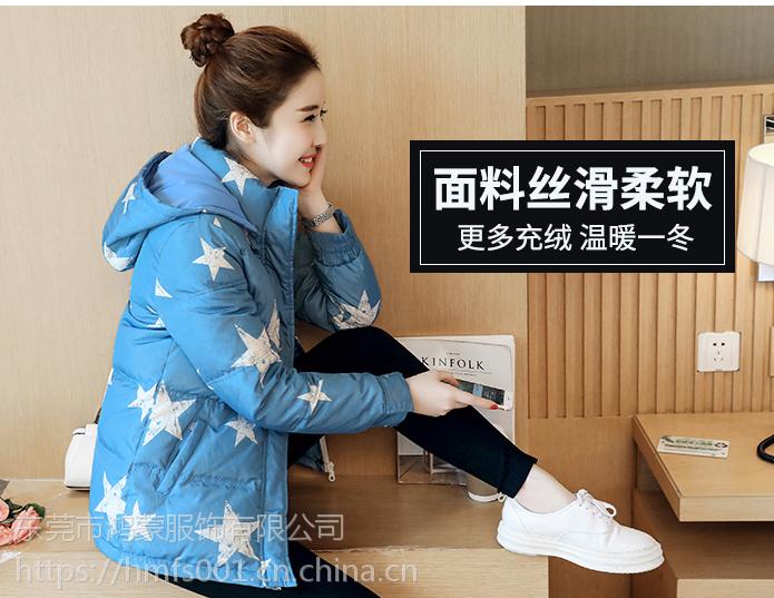 急处理大量外贸尾货女装韩版羽绒服低价中老年羽绒服急清仓