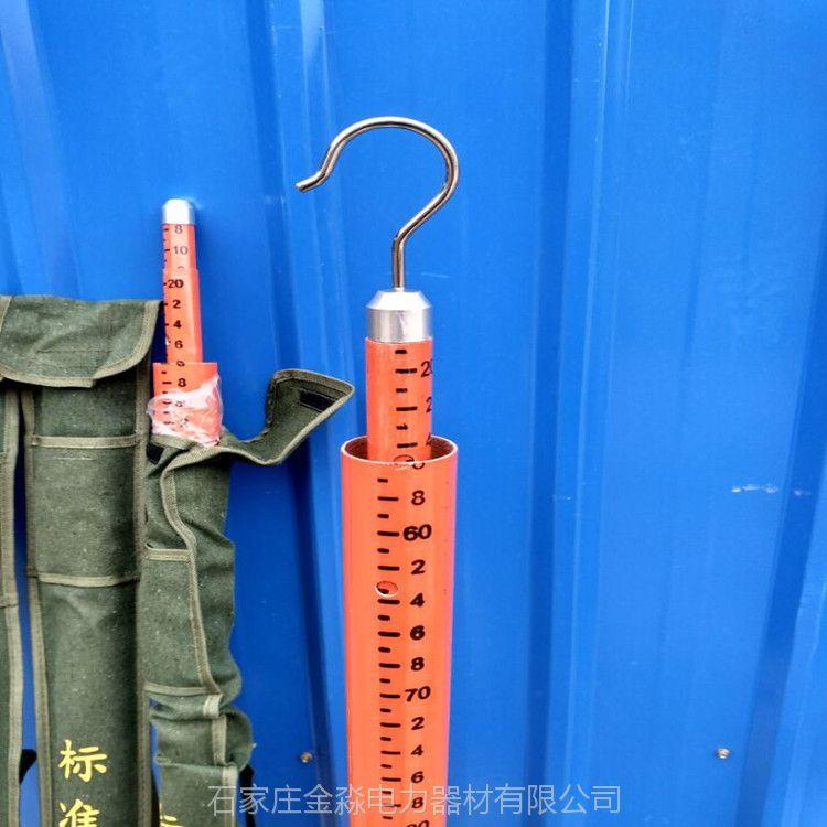 金淼牌 1米红色杆 10kv用绝缘夹钳作用 金淼电力生产