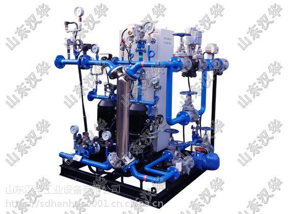 汉华蒸汽换热器,换热机组设备厂家祝您在新的一年:工作顺利,蒸蒸日上,恭喜发财