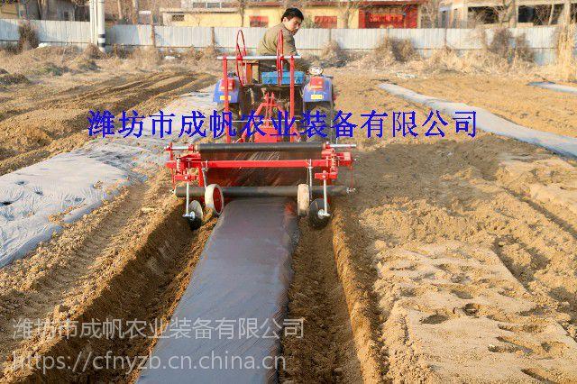 ***新款玉米铺膜起垄机 成帆农业装备制造