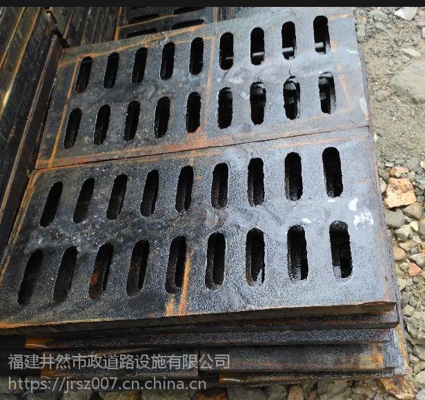 福建厂家直销球墨铸铁排水沟盖板300*500*30当天发货