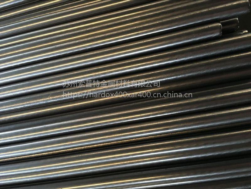 宝钢S25C圆钢,S25C光圆加工,加工规格8-60mm,